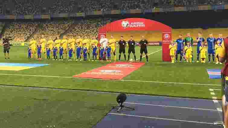 Збірна України не змогла здолати Ісландію у першому відбірковому матчі на ЧС 2018