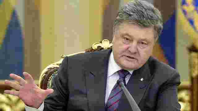 Порошенко заявив, що не підпише держбюджет зі скасованими стипендіями