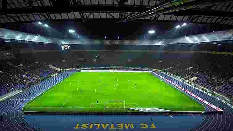 На матч «Шахтар» - «Динамо» у Харкові продали понад 20 тис. квитків