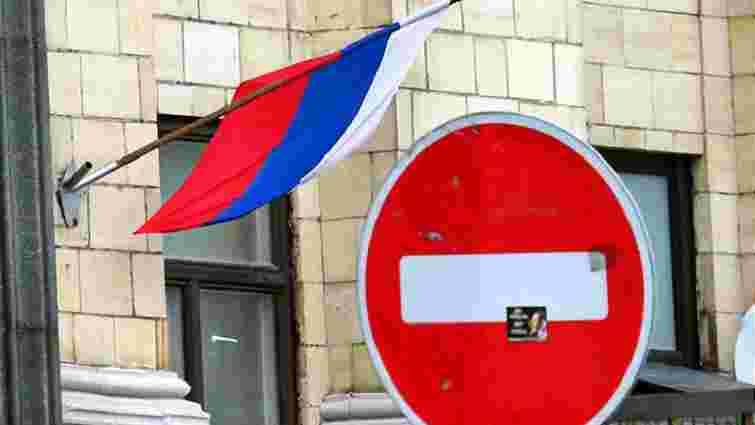 США розширили санкції проти російських компаній