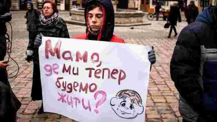 У Львові відкриють перший гуртожиток для переселенців