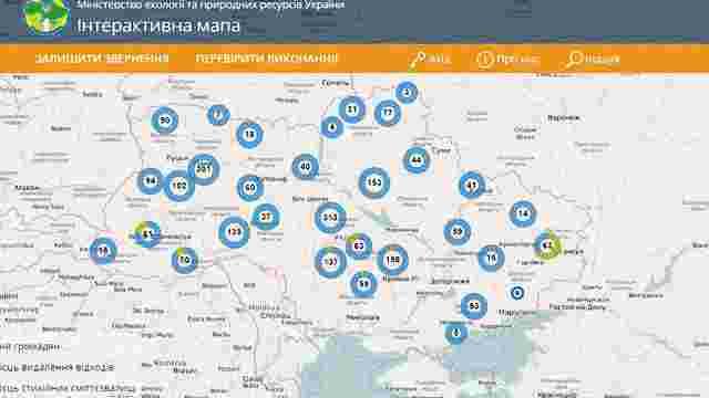 Мінекології запустило інтерактивну карту сміттєзвалищ в Україні