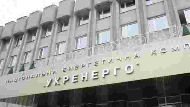 Борг окупованих територій Донбасу перед «Укренерго» складає майже ₴24 млрд