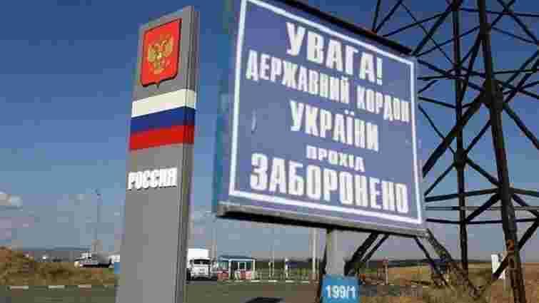 Росія відмовилася повертати Україні контроль над кордоном до місцевих виборів на Донбасі