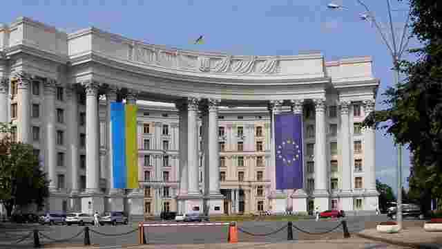 МЗС України висловив протест щодо проведення виборів до Держдуми РФ в Криму
