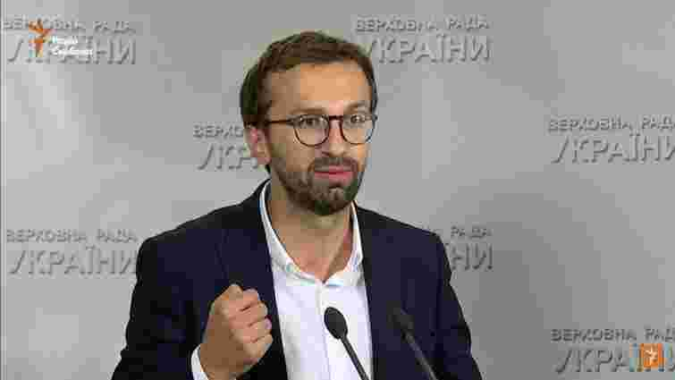 Сергій Лещенко відвідав НАБУ і дав пояснення щодо придбання своєї квартири