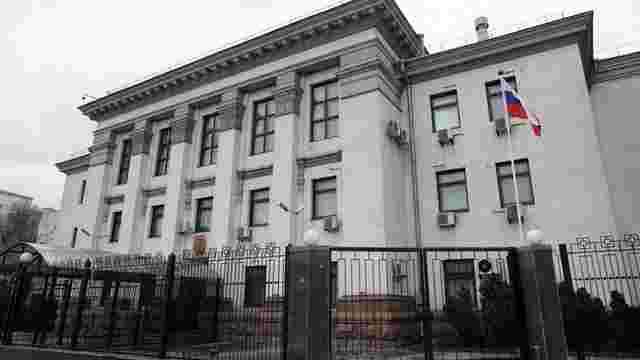 У МЗС назвали умови, за яких можливе голосування у консульствах РФ в Україні