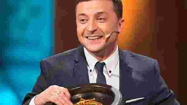 Зеленський прокоментував скандальний жарт студії «Квартал 95» про Україну