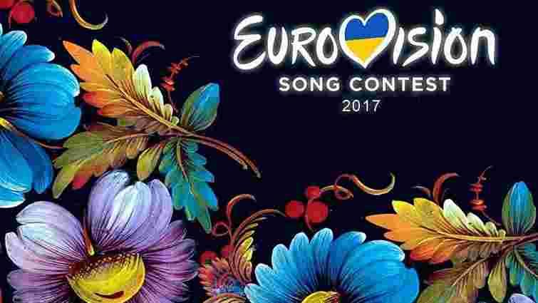 Столичне «Євробачення»