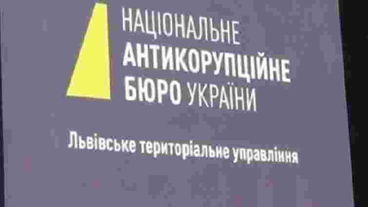 Заступником керівника львівського НАБУ призначили 41-річного військового