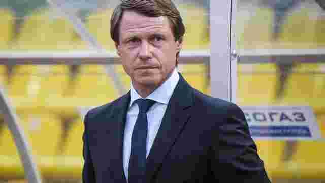 Екс-тренер «Карпат» пішов у відставку з посади наставника російського клубу