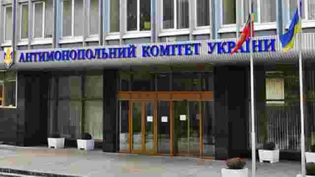 Антимонопольний комітет оштрафував п'ять фармацевтичних компаній за змову