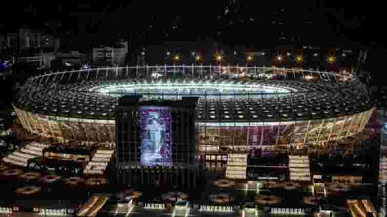 Київ прийме фінал Ліги Чемпіонів у 2018 році