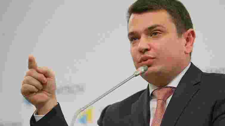 НАБУ завершило перевірку законності придбання квартири Лещенком