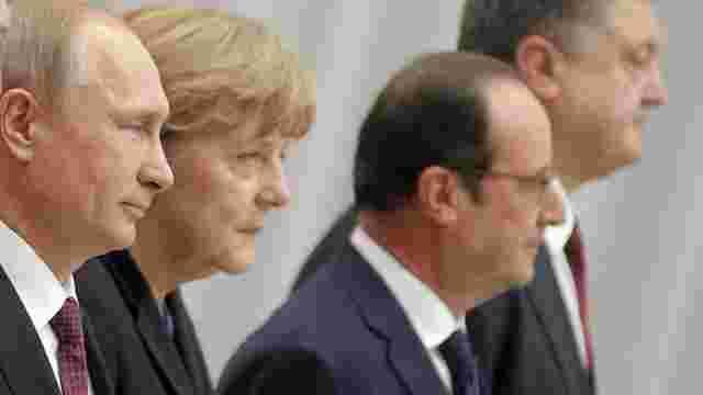 МЗС Франції анонсувало зустріч «нормандської четвірки» у жовтні