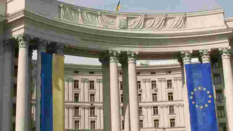 Київ відповів нотою на блокування роботи делегації України під час саміту СНД