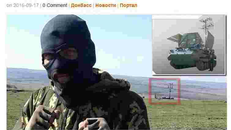 Російський солдат «засвітив» на селфі комплекс радіоелектронної боротьби ЗС РФ на Донбасі