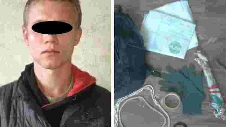 У Маріуполі чоловік напав на поліцейського, який охороняв стратегічний об'єкт