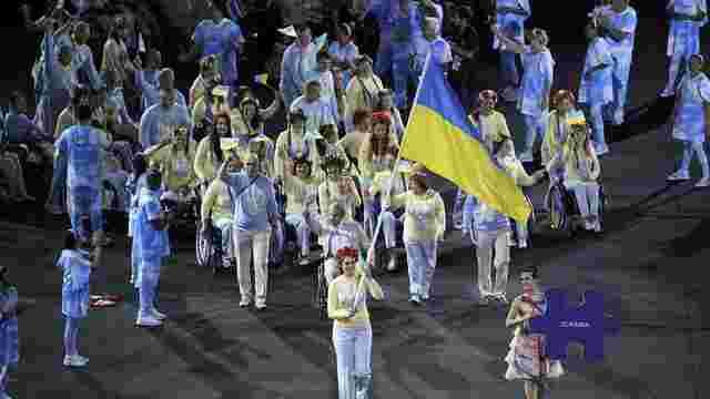Збірна України завершила Паралімпіаду на третьому місці в медальному заліку