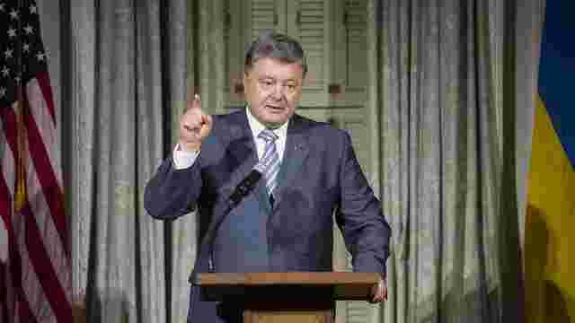 Порошенко нагадав у США про зацікавленість України у наданні летальної зброї