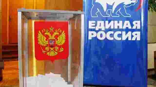 Після підрахунку 90% голосів на виборах у Держдуму РФ лідирує провладна партія «Єдина Росія»