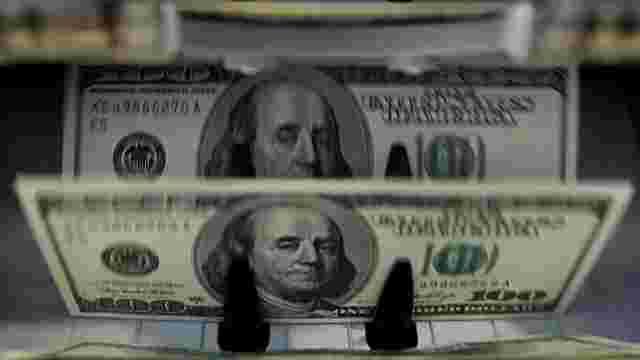 Уряд пропонує зберегти пенсійний збір з купівлі валюти
