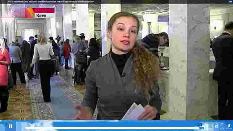 Прикордонники не пустили до України журналістку російського «Першого каналу»