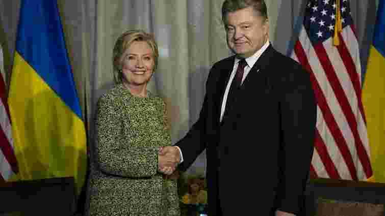 Петро Порошенко обговорив із Гілларі Клінтон реформи і агресію РФ