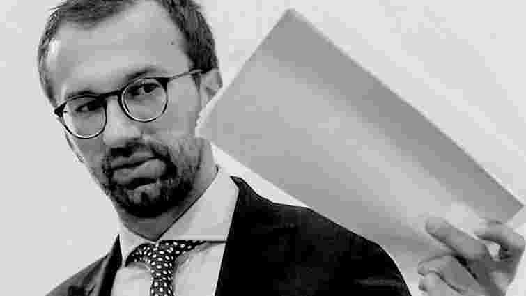 Головне квартирне питання України