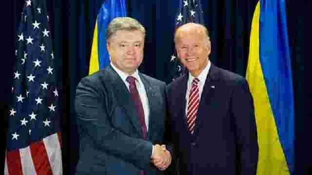 США підтвердили надання Україні $1 млрд кредитних гарантій