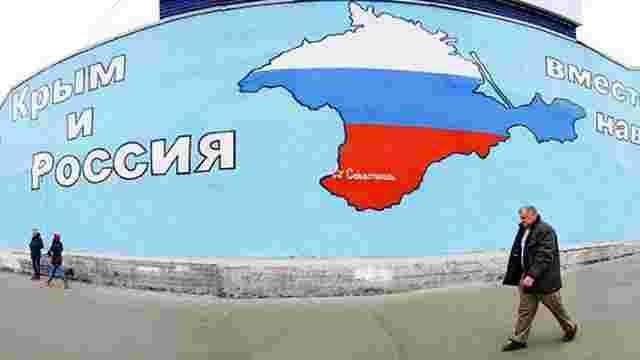 У Росії назвали «депутатів», обраних на виборах в окупованому Криму