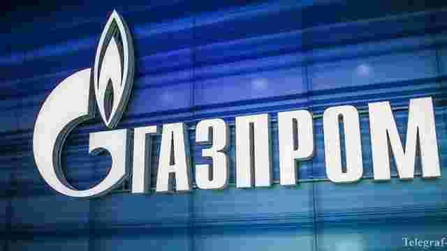 ВCУ відмовив «Газпрому» в скасуванні штрафу на ₴86 млрд