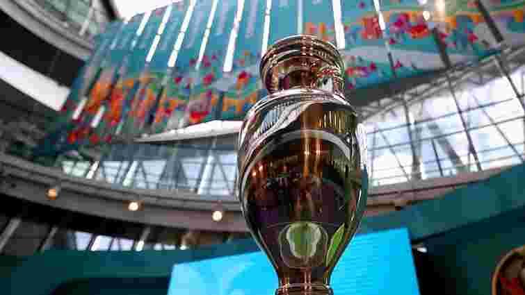 Новий президент УЄФА презентував логотип Євро-2020
