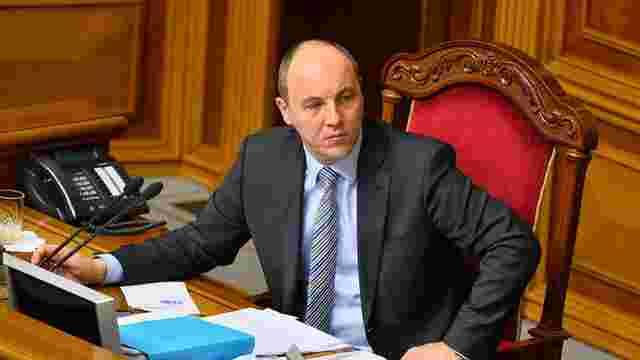 Парламентська газета почала оприлюднювати прізвища депутатів-прогульників