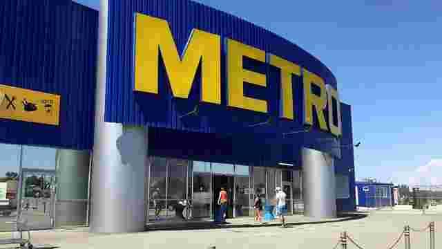 METRO і Auchan постачають товари в окупований Крим в обхід санкцій ЄС