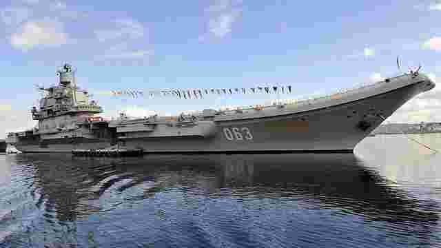 Росія направляє у Середземне море авіаносець для ударів по Сирії