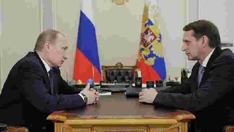 Путін призначив керівником Служби зовнішньої розвідки РФ Сергія Наришкіна