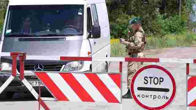 На Львівщині водій погрожував прикордонникам під час перевірки документів