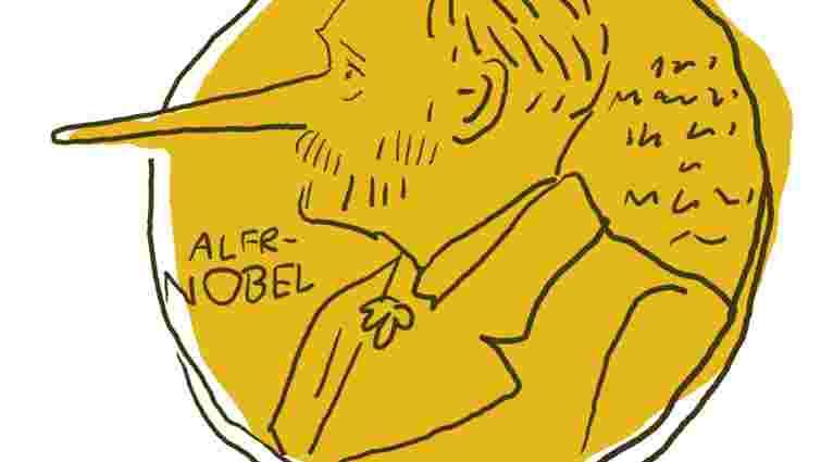 Нобель чи Шнобель?