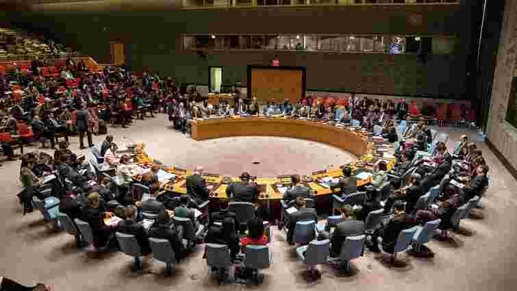 Рада безпеки ООН закликала усі країни припинити усі ядерні випробування