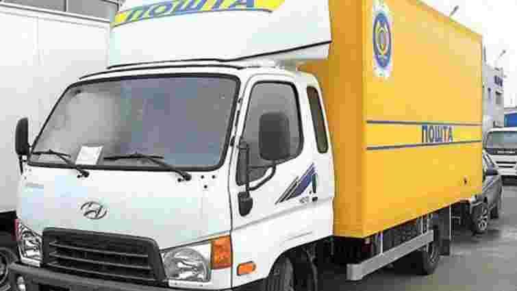 «Укрпошта» оголосила тендер на закупівлю 24 вантажних автомобілів