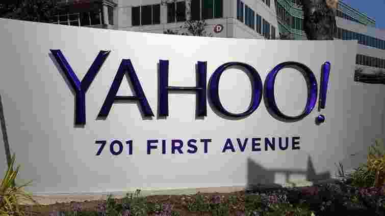 Компанія Yahoo! заявила, що до зламу її системи у 2014 році були причетні хакери з Росії, - ЗМІ