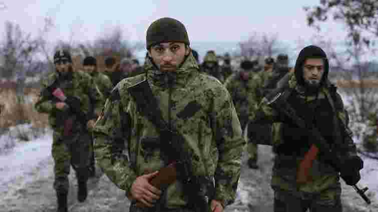 «ДНР» назвали третьою в рейтингу активних терористичних організацій в світі