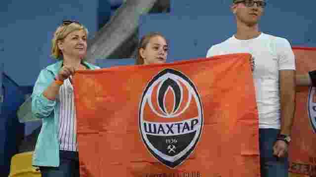 На матч Ліги Європи «Шахтар» - «Брага» у Львові продали 15 тис. квитків