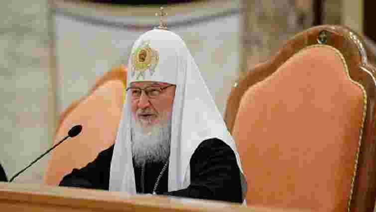 Патріарх Кирил підписав петицію про заборону абортів в Росії
