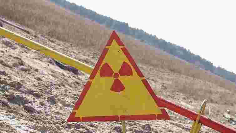 НАТО допоможе Україні ліквідувати радіоактивний могильник у Житомирській області