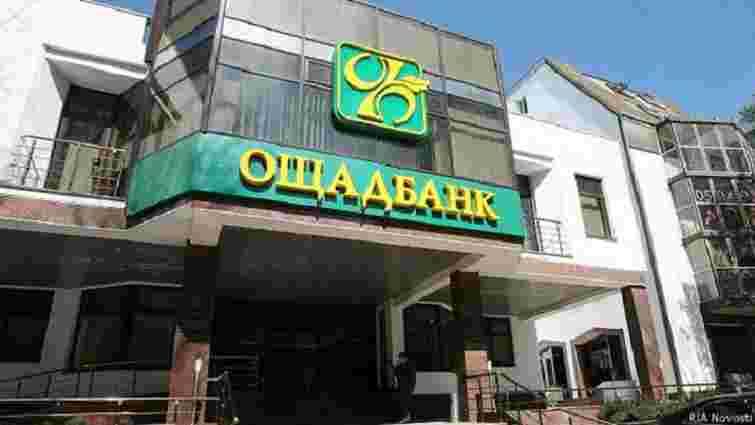 «Ощадбанк» у суді відстояв право на використання торгової марки «Сбербанк»
