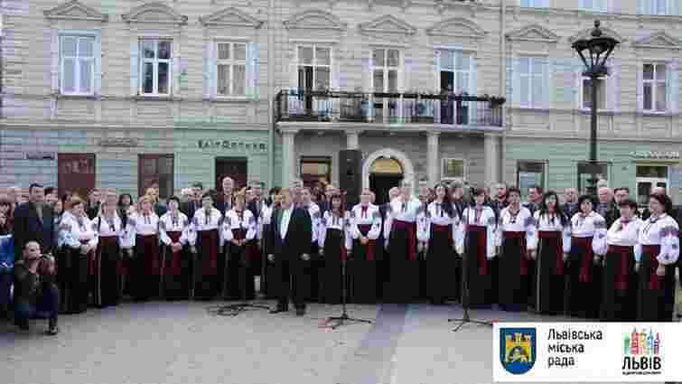 Львів відзначає 150-ту річницю від дня народження Михайла Грушевського