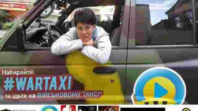 У Києві волонтери на «військовому таксі» зібрали кошти на автомобіль для АТО