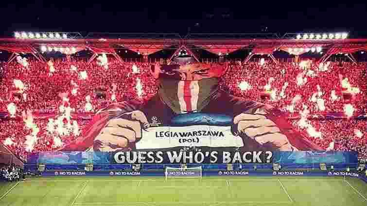 Варшавська «Легія» проведе матч Ліги чемпіонів проти «Реалу» без глядачів